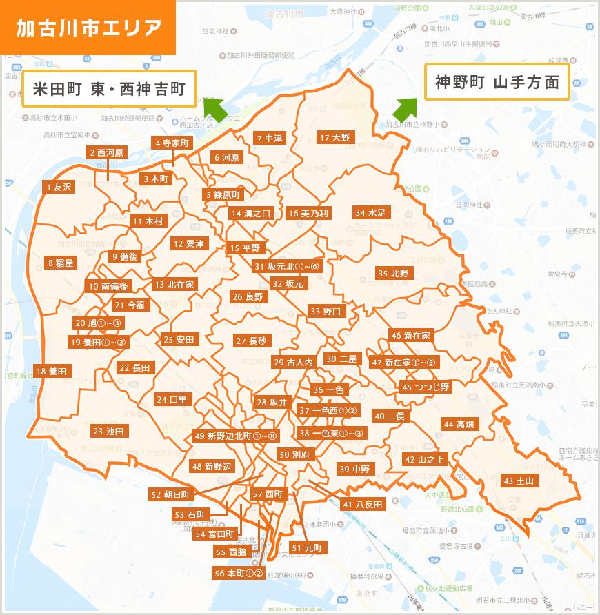 加古川市マップ