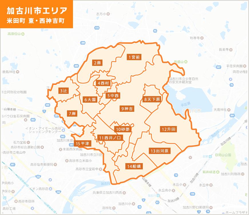 加古川市マップ②